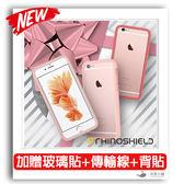 【送玻璃貼傳輸線】犀牛盾 RhinoShield iPhone 5S 5 iPhone SE 抗衝擊邊框 Crash Guard Bumper  (附贈背貼) 蘋果