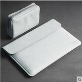 蘋果筆記本電腦包macbook air13寸保護套11 12 13.3Pro內膽包皮套 WD