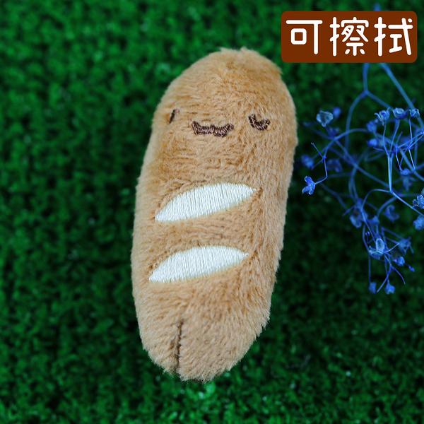 【nicopy】手機螢幕擦吊飾~法國麵包/背包裝飾