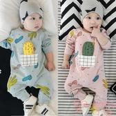 嬰兒連身衣服可愛套裝秋冬秋季女寶寶外穿春秋裝【聚可愛】