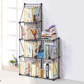 聖若瑞斯簡易創意書架鐵藝組合學生書房落地收納置物架收納小書櫃QM『櫻花小屋』