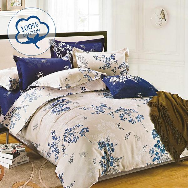 100%精梳純棉-床包組-雙人加大/ 暮光 -含二件枕頭套/ artis 台灣製