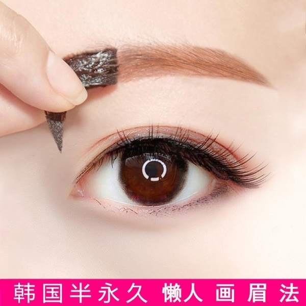 超火的染眉膏 撕拉半永久懶人網紅眉粉眉筆眉膠持久防水不脫色  時尚潮流