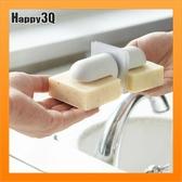 【火速出貨】無痕掛勾無痕吸盤肥皂盒壁掛浴室收納黏貼式磁吸肥皂【AAA5583】