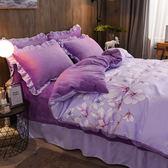 珊瑚絨四件套冬季加絨雙面被套床裙水晶絨床單1.8m米床上法蘭絨