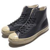 【五折特賣】Converse 開口笑 Jack Purcell Signature Rubber High Top 抗水霧面 灰 藍 男鞋【PUMP306】153582C