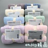 日本毛巾洗臉超強吸水柔軟速干運動情侶干發巾美容院  enjoy精品