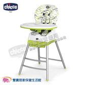 chicco Stack 三合一多 成長高腳餐椅奇異果綠