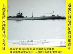二手書博民逛書店Japanese罕見submarine photo book japan[70]-日本潛艇相冊日本[70]Y4