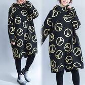 【韓國K.W.】(預購) 名媛焦點連帽洋裝