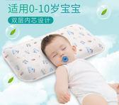 寶寶兒童嬰兒枕頭0-1-3-6-10歲幼兒園純棉小學生四季通用夏季透氣   多莉絲旗艦店