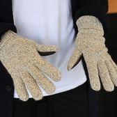 針織羊毛手套-加厚全指毛線混紡防寒保暖男手套72q25[巴黎精品]