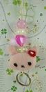 【震撼精品百貨】San-X動物家族_兔子~手機吊飾-粉兔-布材質