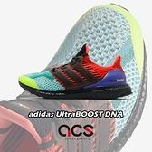 adidas 慢跑鞋 UltraBOOST DNA 黑 彩色 男鞋 女鞋 編織鞋面 Boost 運動鞋 【ACS】 EG5923