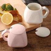 馬克杯 可愛杯子簡約陶瓷水杯馬克杯咖啡杯帶蓋帶勺牛奶杯情侶杯 WE2486【東京衣社】