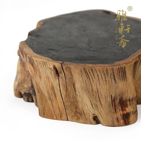 [超豐國際]紅木工藝品奇石底座原木擺件 黑檀木不規則茶壺托實1入
