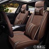 新款汽車坐墊夏季涼墊冰絲車墊編織透氣夏天座墊全包四季通用座套igo   電購3C