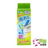 《泡泡天使》鞋帽襪專用清潔皂/去汙皂 [A8] - 大番薯批發網