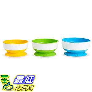 [7美國直購] 吸盤碗 Munchkin Stay Put Suction Bowl, 3 Count