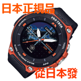 免運費 日本正規貨 CASIO PROTREK Smart outdoor watch Pro Trek Smart 中性手錶 WSD-F20-RG