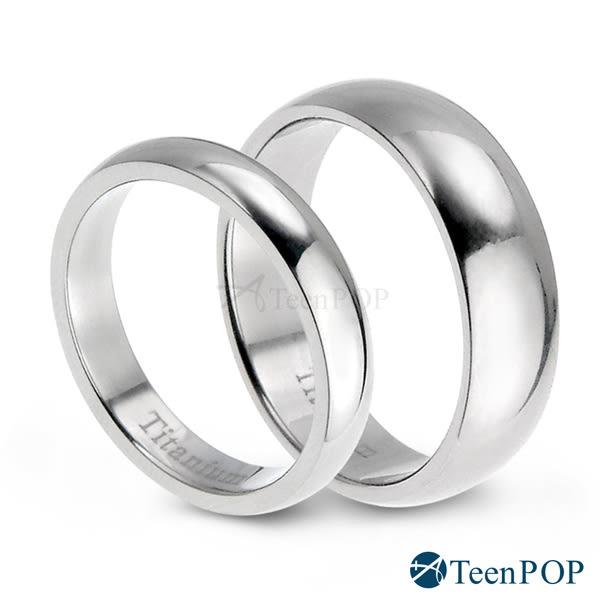 情侶對戒 ATeenPOP 純鈦戒指 愛的能量 送刻字 *單個價格*