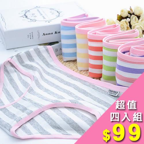 【超值4入組】多款條紋純棉流行內褲(隨機出貨)