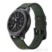 男士手錶 手錶錶帶三星手機殼gear s3智慧手錶AMAZFIT2S腕帶華為pro真皮錶帶 【東京衣秀】