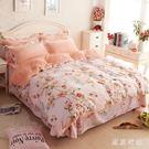 珊瑚絨四件套加厚法萊絨冬季保暖水晶絨床單被套床上法蘭絨 QQ12013『東京衣社』