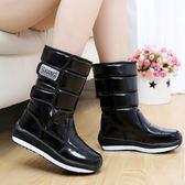 冬季防水雪靴 保暖加厚短靴防滑戶外
