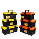 【GC173】塑膠工具箱17寸 手提工具箱 手提塑膠工具箱 雙層強化工具箱 零件箱 收納箱 EZGO商城