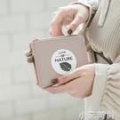 米印小錢包女短款學生韓版可愛2020新款時尚超薄簡約兩摺疊零錢包 小艾新品
