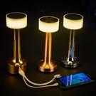 桌燈 酒吧台燈led酒吧燈復古懷舊創意餐...