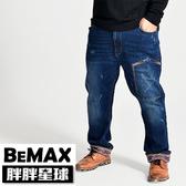【胖胖星球】中大尺碼‧拼接圖騰抓破牛仔褲 38~50腰‧加大【78307】
