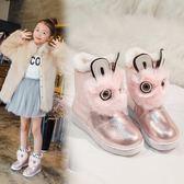 兒童鞋子 女童短靴秋季新款女童靴子兒童雪地靴大童加絨女孩冬季鞋棉靴【韓國時尚週】