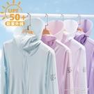 防曬衣女防紫外線透氣2021新款長袖冰絲防曬服薄款皮膚衣男 一米陽光
