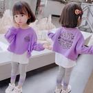 女童套裝女童套裝兒童3歲洋氣小童裝寶寶時髦兩件套1