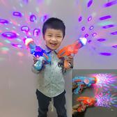 彩色發光投影兒童電動玩具槍手槍聲光帶音樂激光槍3-6歲男孩寶寶 城市科技DF