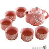陶瓷復古手繪雪花釉茶壺杯子套裝功夫茶花茶沖茶器泡茶器茶具套裝 泡茶壺泡茶杯 WD魔方數碼館
