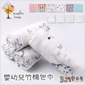 嬰兒紗布包巾蓋被-荷蘭Muslintree正版授權雙層紗布包巾-321寶貝屋