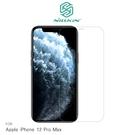 摩比小兔~NILLKIN Apple iPhone 12 Pro Max 6.7吋 Amazing H 防爆鋼化玻璃貼 9H 保護貼