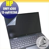【Ezstick】HP Envy X360 13-ay 13-ay0102AU 特殊規格 靜電式筆電LCD液晶螢幕貼