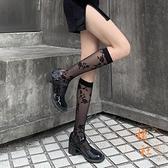 玫瑰花絲襪女小腿襪蕾絲性感襪子中筒襪長筒jk【橘社小鎮】