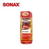 SONAX 超濃縮洗車精 500ML