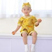 寶寶周歲禮服薄款唐裝兒童滿月漢服男童中國風抓周嬰兒女民族風 格蘭小舖