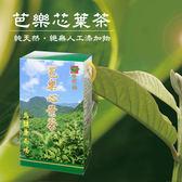 三禾家芭樂心葉茶180g