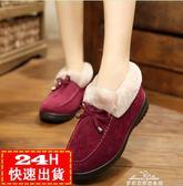 現貨出清 女棉鞋女棉靴雪地靴加絨保暖加厚媽媽鞋短靴子女11-1