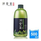 茶寶 淨覺茶 天然茶籽地板清潔液 500ml【新高橋藥妝】