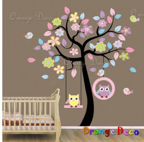 壁貼【橘果設計】彩色樹 DIY組合壁貼/牆貼/壁紙/客廳臥室浴室幼稚園室內設計裝潢