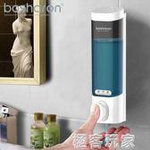 酒店賓館家用壁掛式單頭皂液器洗手液瓶廚房洗潔精皂液瓶盒 『極客玩家』