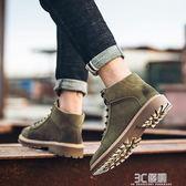 馬丁靴 靴子男韓版潮流馬丁靴男英倫風百搭短靴復古工裝靴新款沙漠靴 3C優購